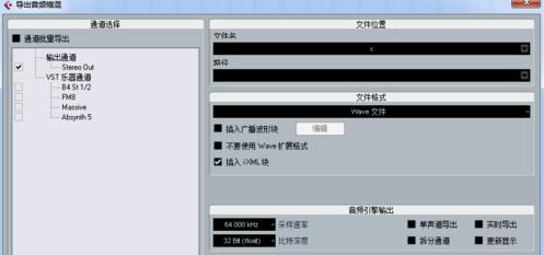 "Cubase11元素版导出音频  1、先随便做一个工程文件(我这里是用VST做的),然后再用上面那个白色的条选中一个蓝区  Cubase11怎么导出音频  2、然后选中右上角的""文件""""导出""""音频缩混""  Cubase11怎么导出音频  3、在这个栏里可以设置文件名,导出路径,导出文件的类型,以及各种参数,注意下,采样速率和比特深度过高的话输出文件会很大,而且转化过程会很慢,最好不要进行任何操作,而且输出的硬盘最好大一些  Cubase11怎么导出音频  4、然后这轨道的输出一般选择Stereo Out,这是总输出,当然选择别的乐器也可以,这主要还是看自己的需要了  Cubase11怎么导出音频  5、确定无误后导出即可  Cubase11怎么导出音频3"