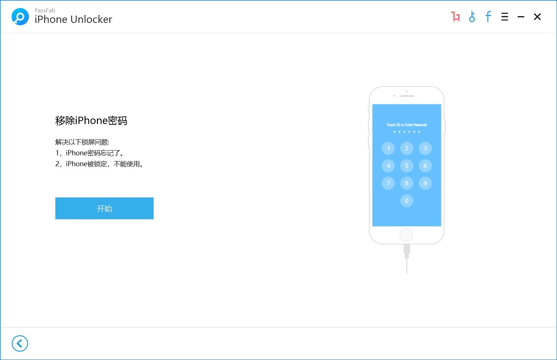 PassFab iPhone Unlocker破解版特色