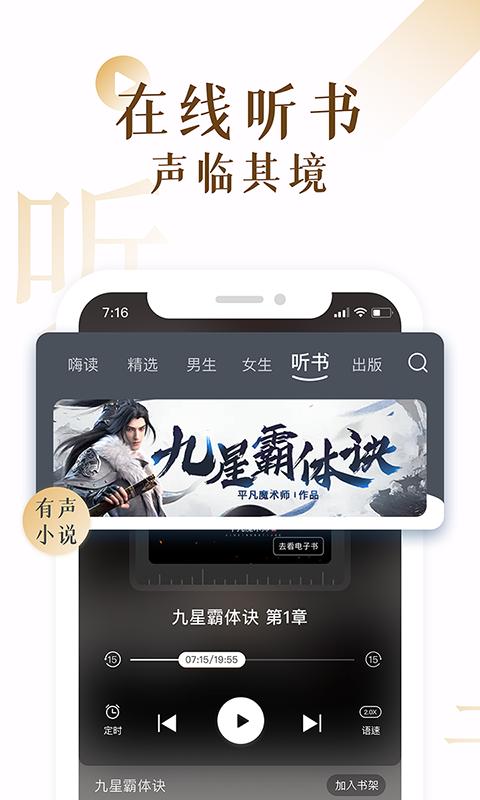 17K小说免费版特色