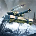 天天坦克大战手游