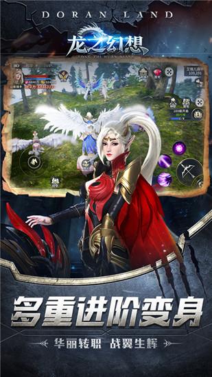 龙之幻想变态版英雄系统