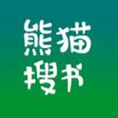 熊猫搜书app下载