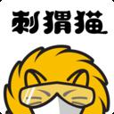 刺猬猫下载