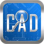 CAD快速看图手机版