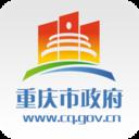 重庆市政府app下载