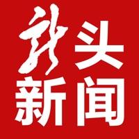 龙头新闻app下载