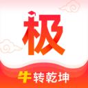 极志愿app