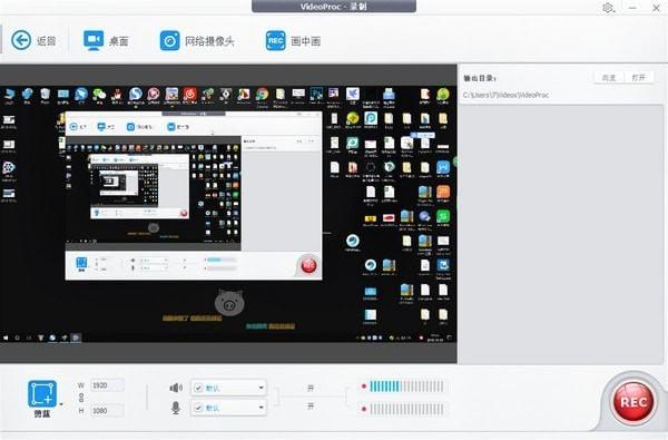 VideoProc4中文版特色
