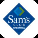 山姆会员商店app下载