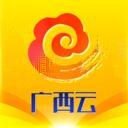 广西云app