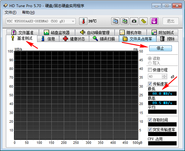 HD Tune Pro增强版使用方法1