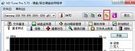 HD Tune Pro增强版设置方法1