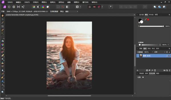 Affinity Photo电脑版使用方法1