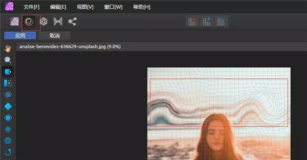 Affinity Photo电脑版使用方法7