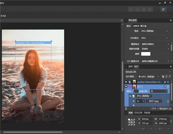Affinity Photo电脑版使用方法14