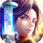 轩辕剑3商城版