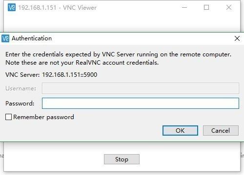 VNC Viewer中文版使用方法5
