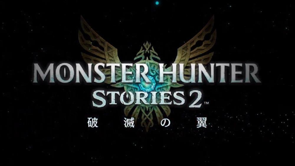 怪物猎人物语2中文版