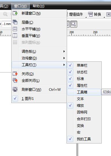 CorelCAD2021命令栏调出1