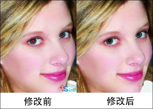 神奇证件照片打印软件激活版消除红眼5