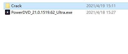 PowerDVD21永久破解版安装教程1