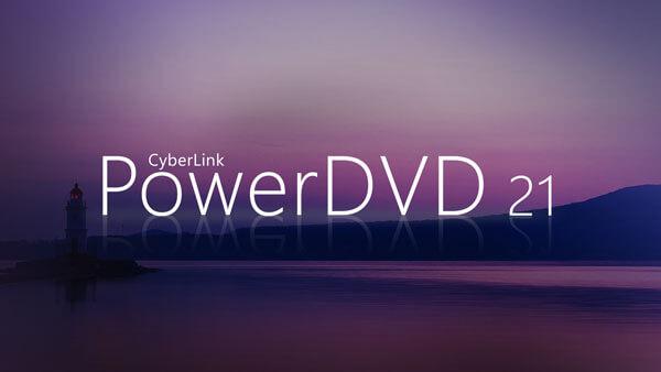 PowerDVD21永久破解版