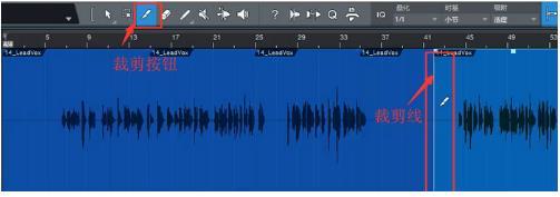Studio One 5专业版使用方法4