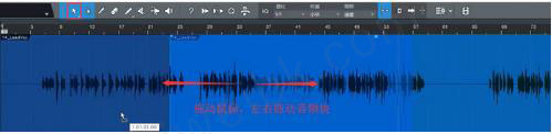Studio One 5专业版使用方法2