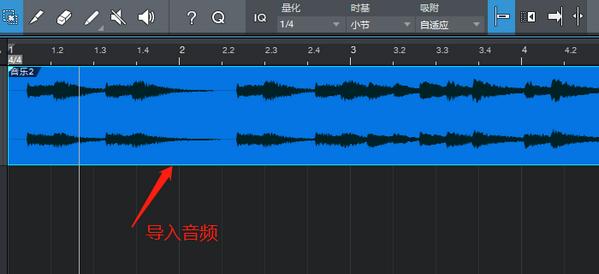Studio One 5专业版淡入淡出1
