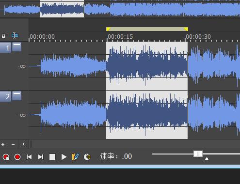 Sound Forge Pro 14制作歌曲伴奏2