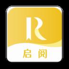启阅app