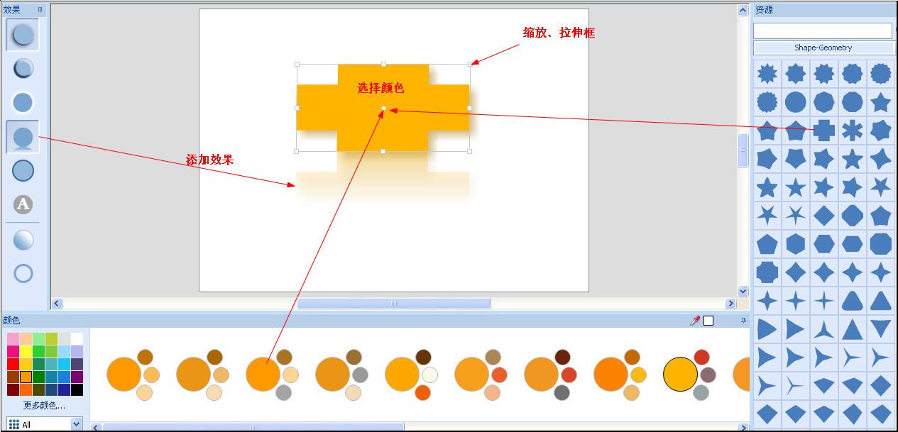 硕思logo设计师注册版使用方法1