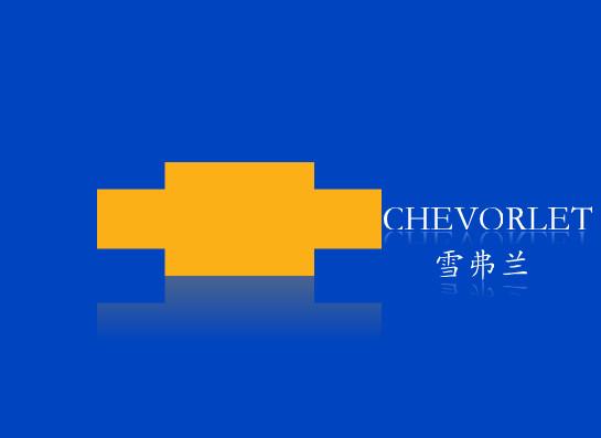 硕思logo设计师注册版使用方法4