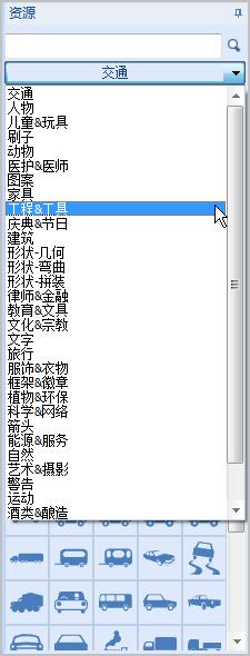 硕思logo设计师注册版注意事项2