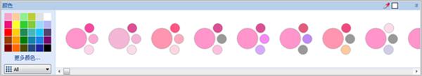 硕思logo设计师注册版注意事项4