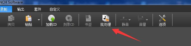 WavePad汉化版使用方法6