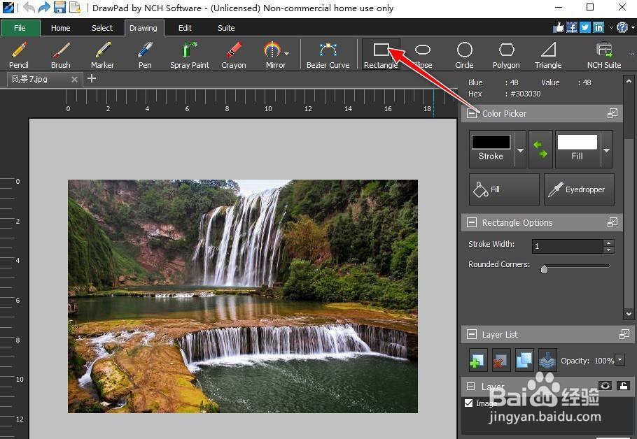 DrawPad Pro添加带颜色矩形块3