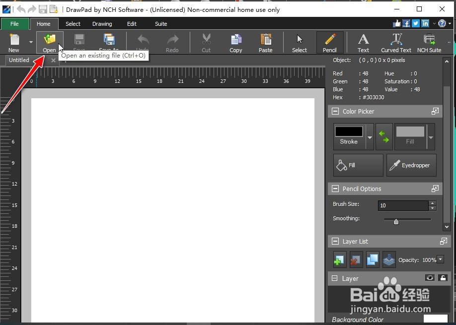 DrawPad Pro添加带颜色矩形块1