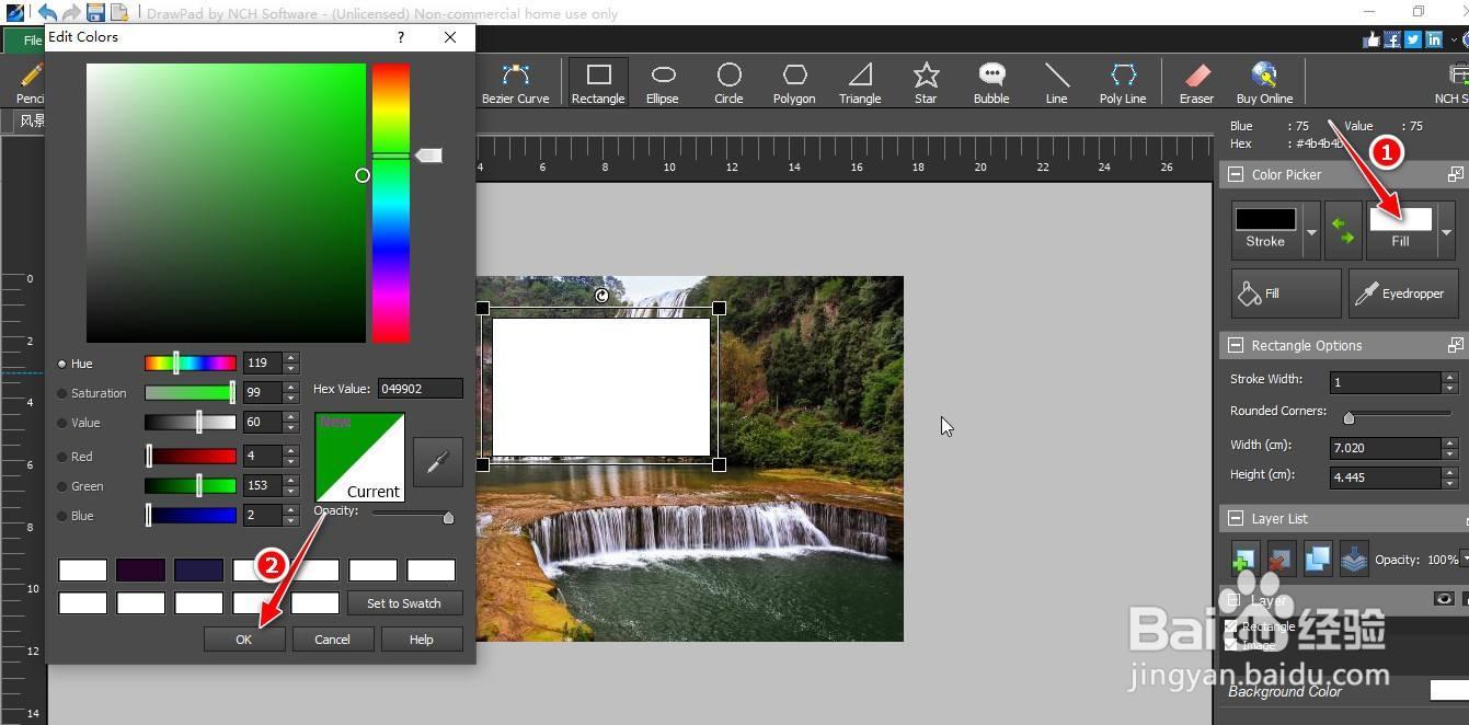 DrawPad Pro添加带颜色矩形块5