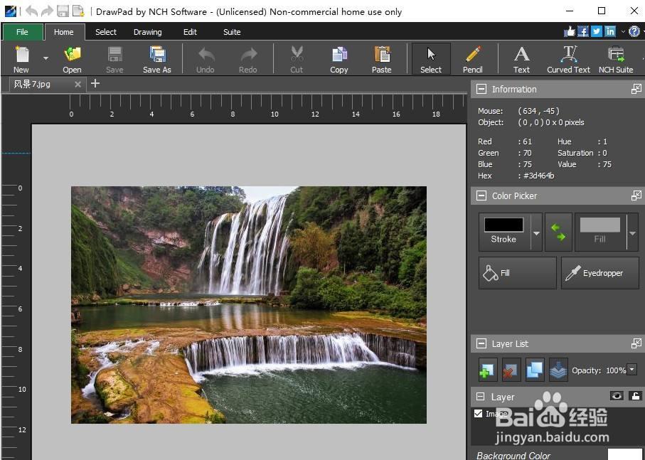 DrawPad Pro添加带颜色矩形块2