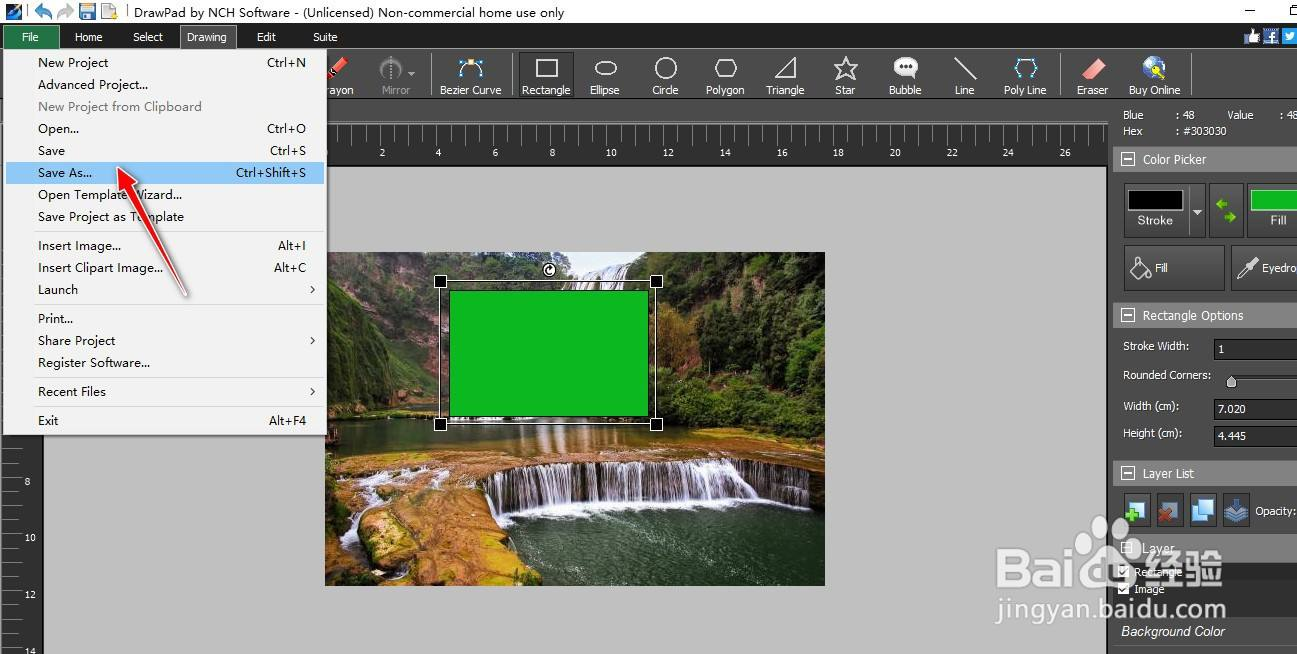 DrawPad Pro添加带颜色矩形块6