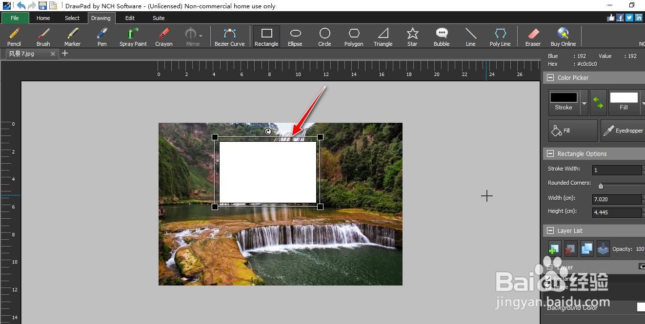 DrawPad Pro添加带颜色矩形块4