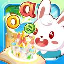 兔小贝拼音app