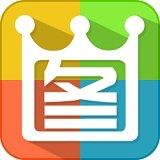 2345看图王正式版 V10.1.0.8899 官方版