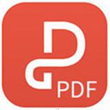 金山PDF正式版 V10.1.0.6727 免费版