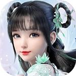 仙界幻世录特权版