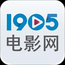 1905电影网安卓版