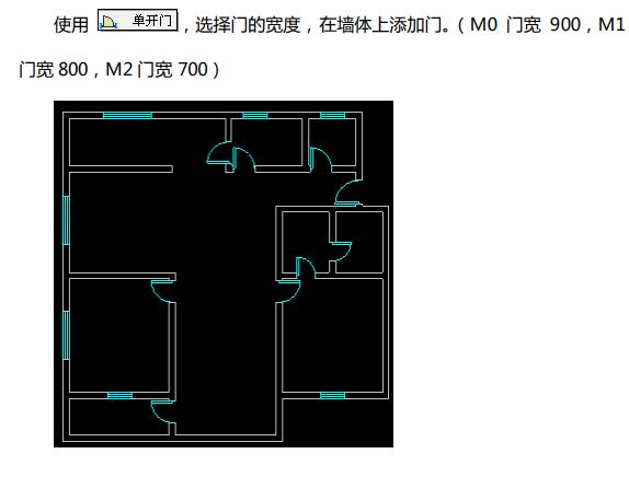 CAD迷你家装注册版绘制室内CAD平面图5