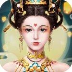 兰陵王妃特权版