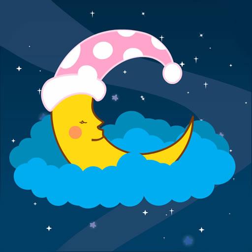 儿童睡前故事精选下载